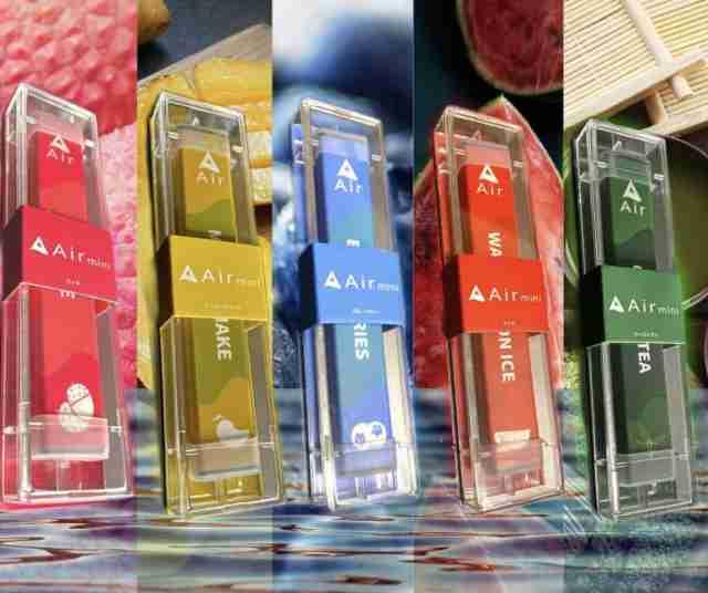 シーシャ・水タバコ通販サイト エアーミニ