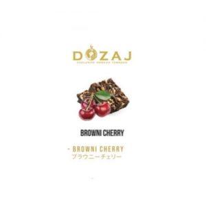 シーシャ・水タバコ通販サイト DOZAJ(ドザジ) ブラウニーチェリー