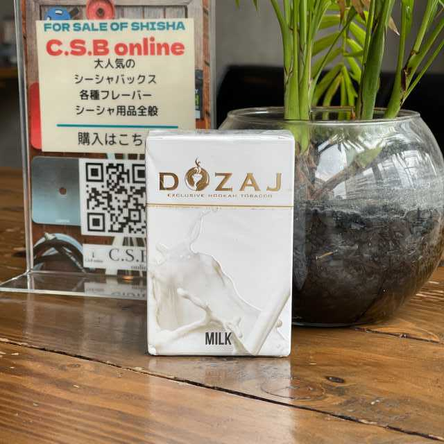 シーシャ通販サイト DOZAJ(ドザジ)